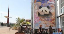 中国联合展台成法国国际阳光纪录片节亮点
