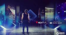 NextVR正式登陆Oculus Quest,提供独家频道