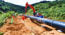 海西天然气管网二期工程开工 天然气管线正式挺进闽西北