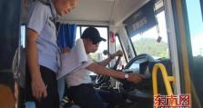 泉州:开学在即 交警开展校车安全管理工作检查