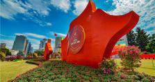 福建各地喜迎新中国成立70周年