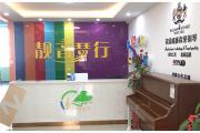 """""""靓音教育""""成为福建电视台2020""""品牌福建""""新春贺岁互动合作伙伴"""