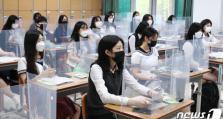 韩国全面复课首日疫情反弹:单日新增40例 系49天来最高