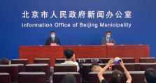 北京今年中高考、暑假时间不变 下学期开学双重准备
