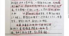 金坛小学生坠亡事件涉事老师:事发当日没批评也没动手