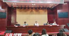 湖南2020年高考5项招生政策调整 考生53.6万人