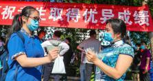 考场人数降至20人 北京今年高考不一样