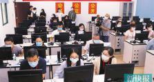 广东本科批次投档率远超去年 公办高校几乎全部满档