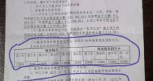 江西一教授离职被索赔44万,校方:评上教授5年服务期未满