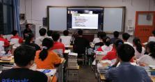 俞敏洪当乡村校长一年成绩单:普安一中本科上线率提升12%