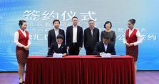 """上海首批""""智慧教室""""来了,有中学将开设芯片教育课程"""