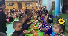 """贵州雷山教育局回应一幼儿园让孩子学""""敬酒"""":是喝白开水"""