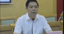 揭阳普宁市政协副主席黄增权被查,当过中学校长
