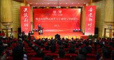 安徽省第三城滁州市发力高等教育:支持滁州学院创建滁州大学