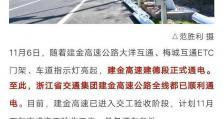 """建金高速公路全线通电!这条高颜值隧道""""亮了"""",计划11月下旬完成交工验收"""
