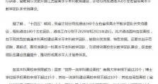 江西省教育厅:分两批遴选360个省级高水平教学团队