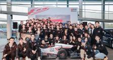 中国大学生方程式系列赛事落幕,同济电车队获电车组总冠军