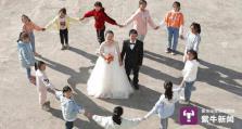 支教老师在乡村学校拍最美婚纱照 曾背80斤书上山