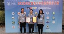 平均年龄21岁 江苏最牛女大学生程序员出炉