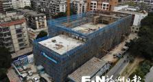 教院一附小体艺馆封顶 明年扩建项目整体建成