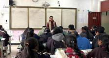 """四川壤塘:""""80后""""藏族中学老师免费为学生辅导功课6年"""
