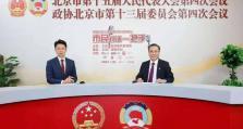 """北京:坚决防止幼儿园""""小学化""""倾向 将建立入园前家长培训制度"""