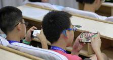 """手机禁入校园有据可依了,但管理不能仅仅""""一禁了之"""""""