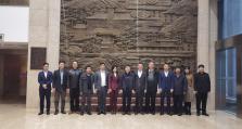 """南京大学与腾讯教育签约 将共建实践基地及新型高端""""云智库"""""""