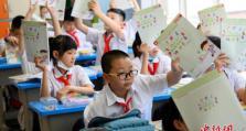 教育部谈今年工作目标:儿童青少年近视率下降至少0.5%