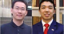 美国警方对26岁耶鲁华裔研究生被枪杀案嫌疑人发出逮捕令