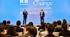 Makers of Change!2021富美家亚洲新产品重磅上市