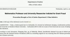 又一华裔教授被控欺诈,美对华学术审查政策或成常态