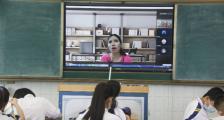 复课了!老师架起手机直录课堂,隔离在家的学生同步共享
