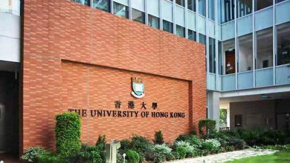 福田区人民政府与香港大学正式签订战略合作协议