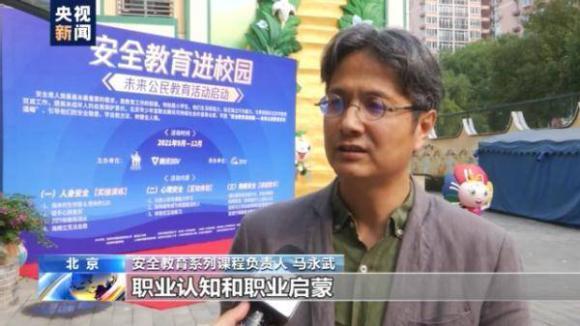 """家长也能授课!""""双减""""后的课后2小时,北京各学校这样安排→"""