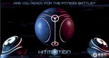 利用VR头显透视功能,NTW推MR拳击游戏《HitMotion》