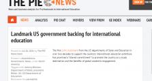 美国国务院和教育部发布联合声明:推动国际学生赴美学习